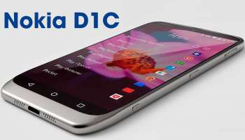 Nokia new android mobile price 2017 – NOKIA PHONES – Doogee