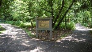 Pin Oak Trail Farbach-Werner Nature Preserve