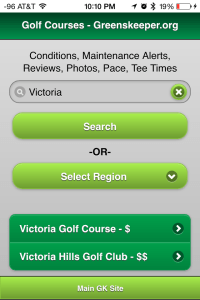 Searching for a golf course is easy.