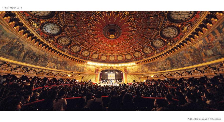 Fotografie de concert din cadrul Ateneului Român de la concertul Urma din martie 2010, realizată de Radu Dumitrescu.