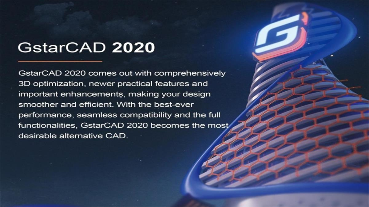 What's new in GstarCAD 2020?