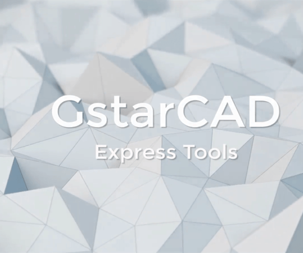 Command and function of CAD Express Tools