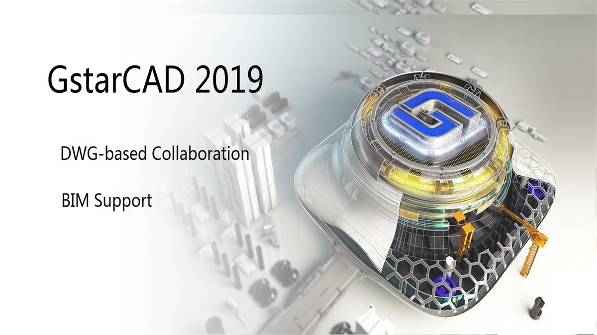 GstarCAD wins recognition from Reapon