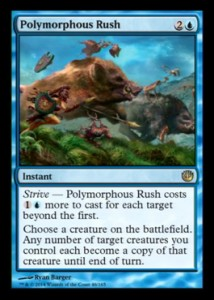 polymorphousrush