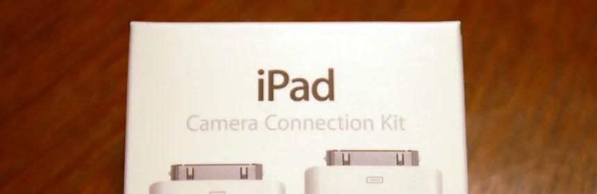 ■Apple Camera Connection KitでiPhone→iPadへ写真・動画を転送