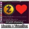 Zcashマイニング準備(VM Ubuntu編) PART 1