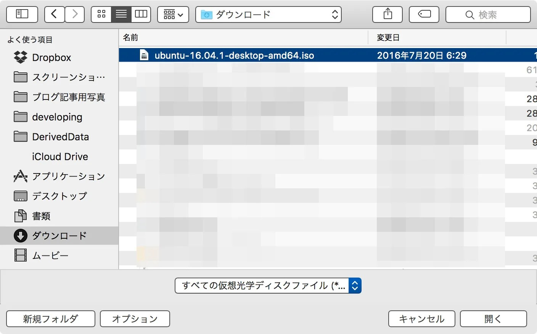 isoファイルを指定します。