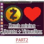 Zcashマイニング(採掘)準備(VM Ubuntuインストール編) PART 2/3