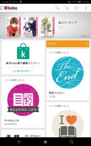 Screenshot_2015-05-25-15-38-29