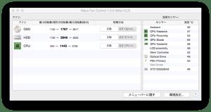 Macs Fan Control-capture-1