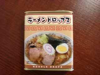 おやびんの贈り物 by はぎちゃん
