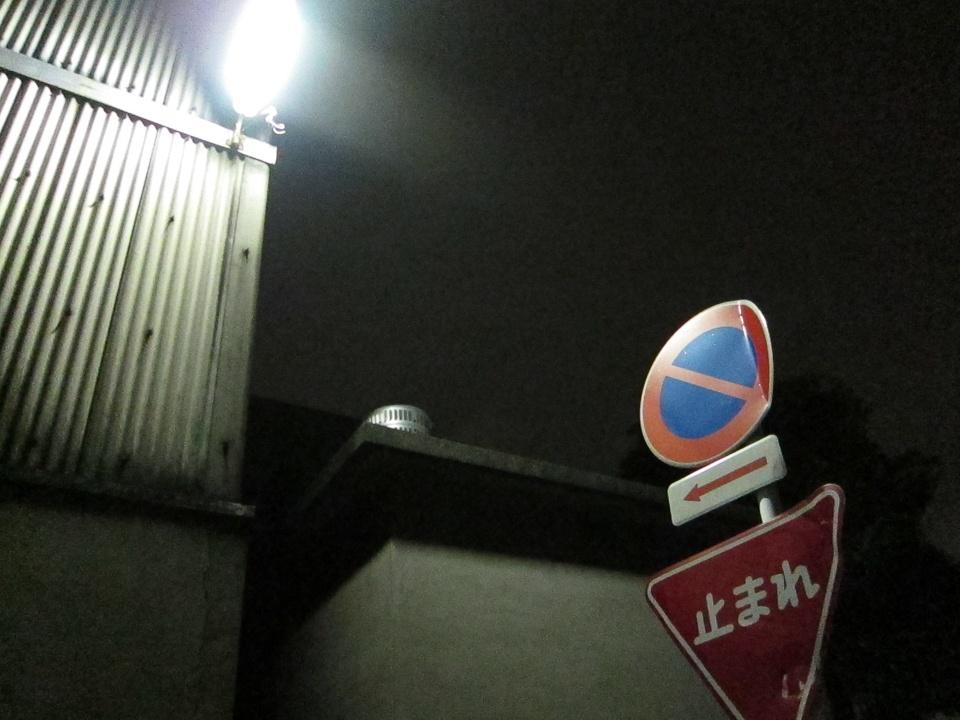 豊川市内 (2)