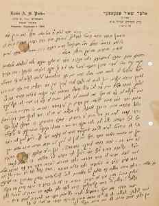 A handwritten responsum of R. Alter Shaul Pfeffer on a matter of gittin (from Kedem Auctions)