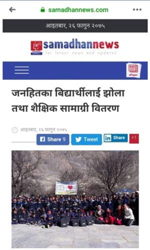 Artikel in einer regionalen Zeitung in Pokhara.