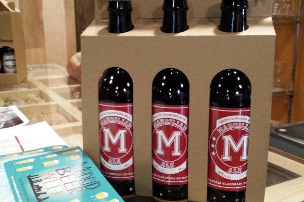 Pack Madrilian Ale