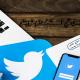 الدليل الشامل في استخدام تويتر احصائيات | نصائح وإرشادات