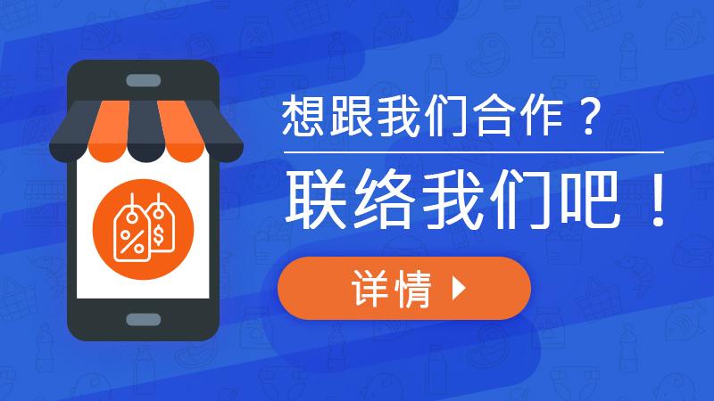 Retail-800x450-CHN