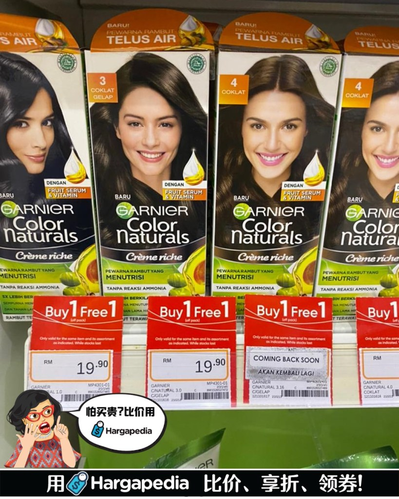 This image has an empty alt attribute; its file name is Garnier-Hair-Colourant-819x1024.jpg