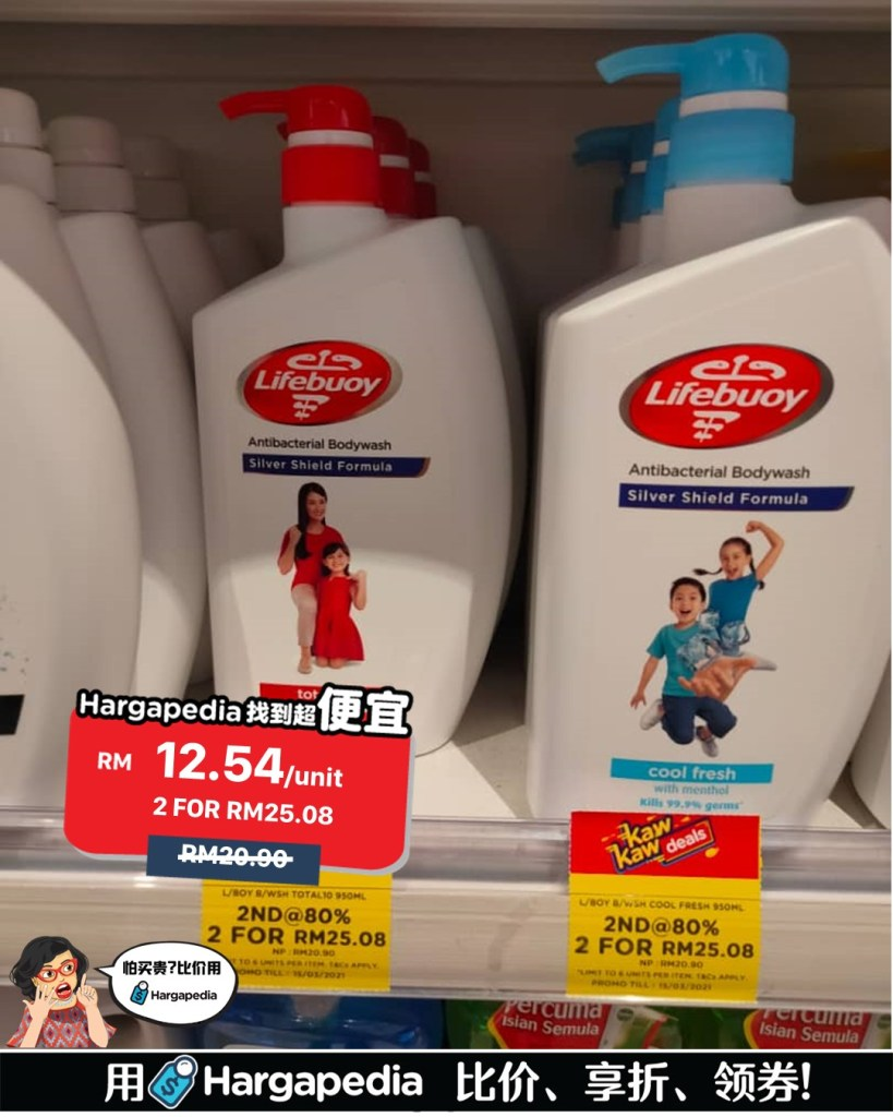 This image has an empty alt attribute; its file name is Lifebuoy-Body-Wash-Total-10-950ml-819x1024.jpg