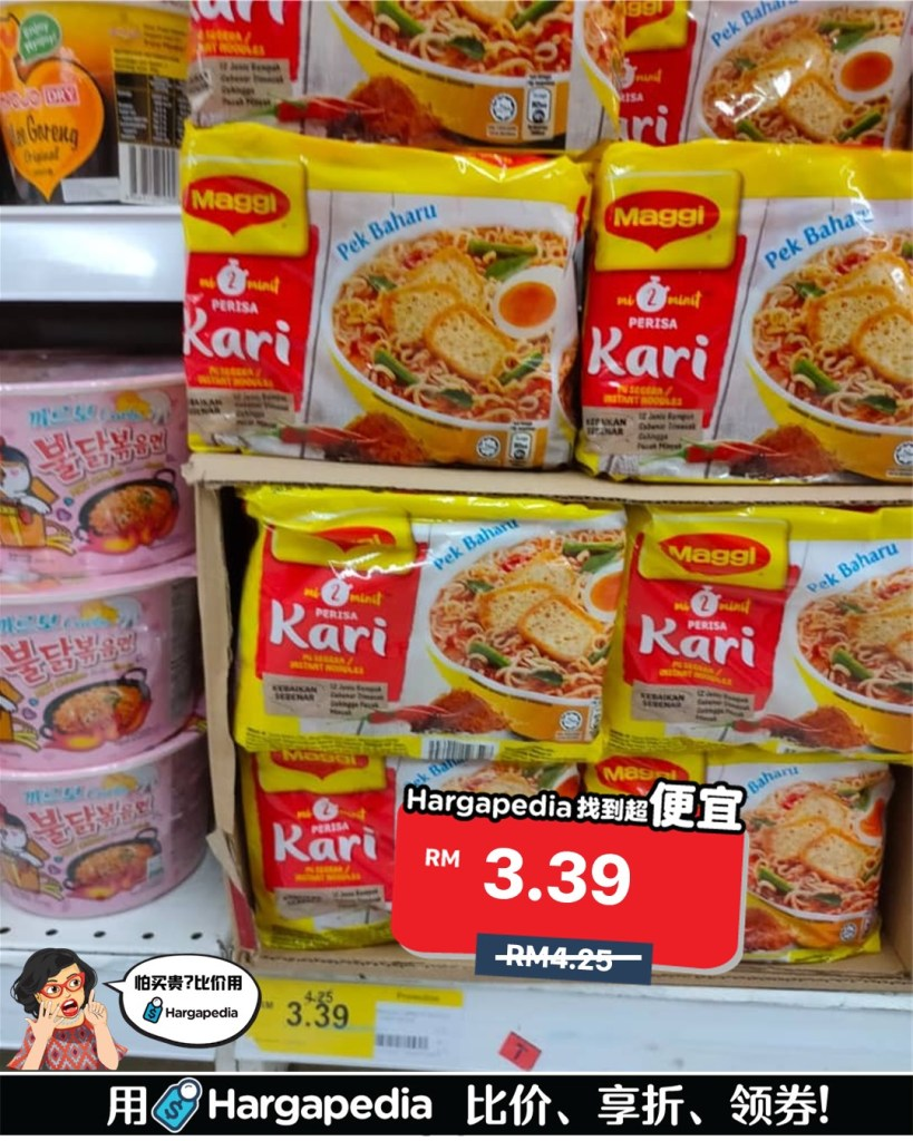 This image has an empty alt attribute; its file name is Maggi-Curry-3-819x1024.jpg