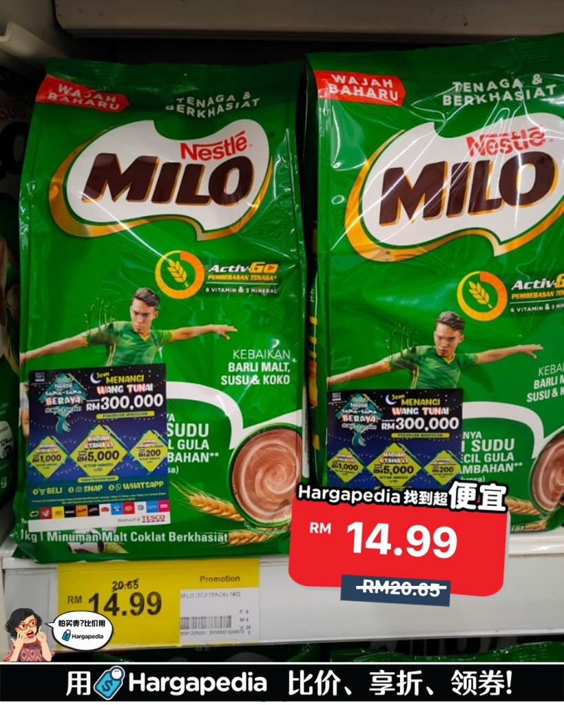 This image has an empty alt attribute; its file name is Milo-1kg-3-819x1024.jpg