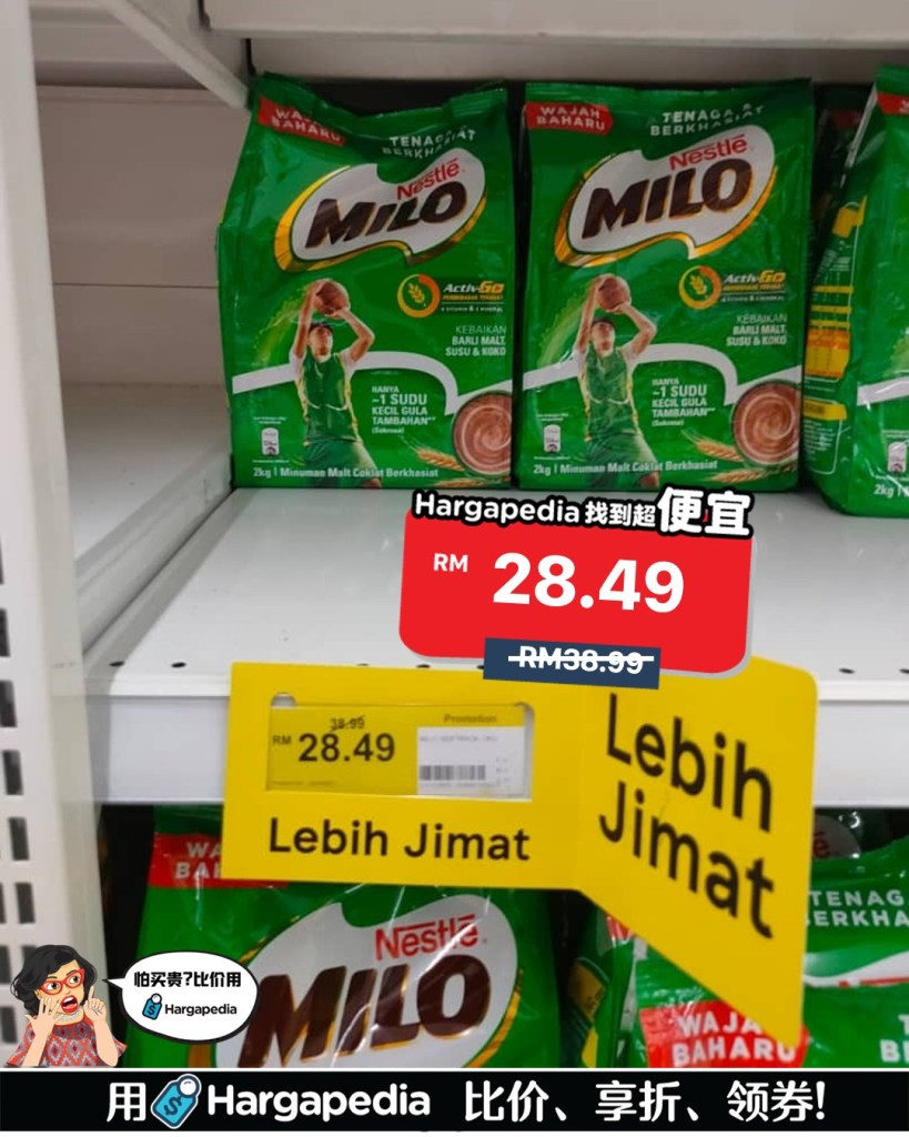 This image has an empty alt attribute; its file name is Milo-2kg-1-819x1024.jpg