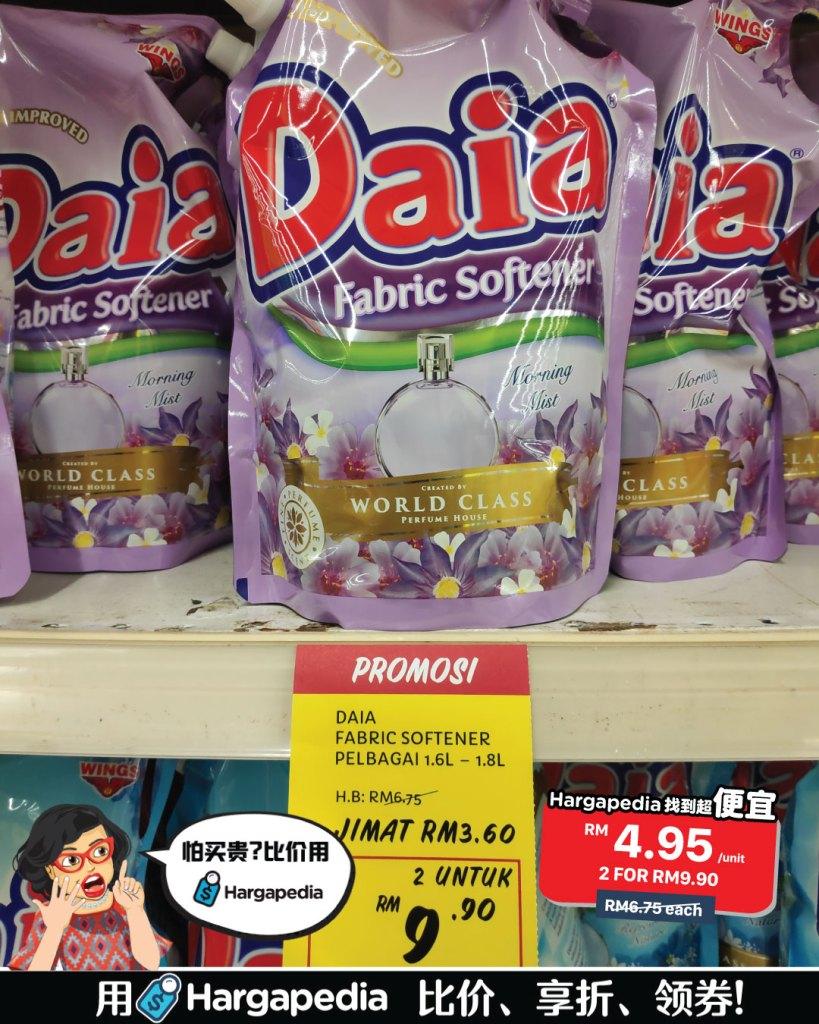 Daia-Fabric-Softener