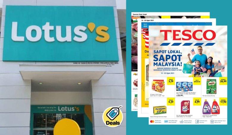 Lotus's Tesco Promotion