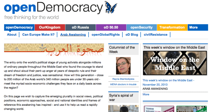 Screenshot from oD's Arab Awakening webpage