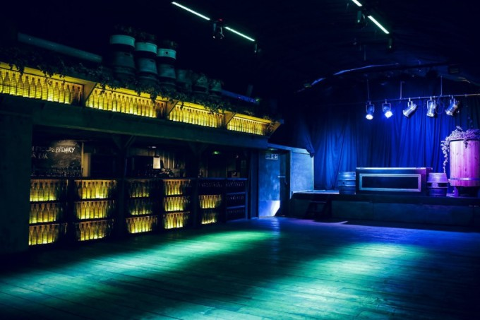 dark event space with a bar