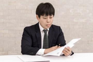 한정승인 상속포기 한정승인청산절차 상속재산파산신청