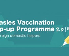 measles vaccination mop-up programme 2019