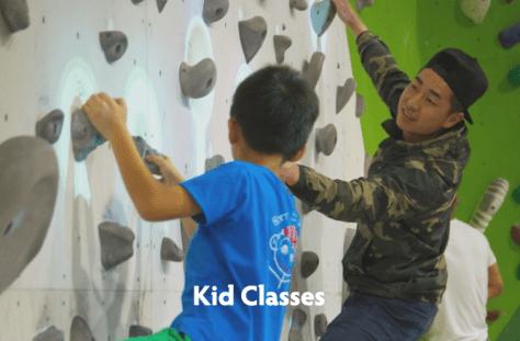kid sport climbing