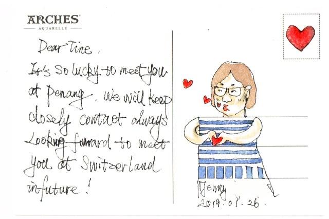 Postkarte von Jenny an Tine Klein
