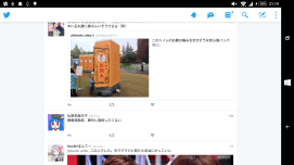 320dpi? Twitter for Android 横画面