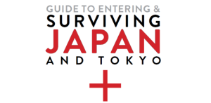 HinoMaple's Guide to Surviving Japan