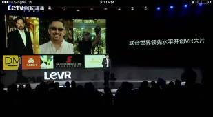 Singapore 360 vr partner with Letv China 1