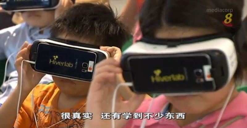 hiverlab-in-mediacorp-channel-8-money-week-vr-education