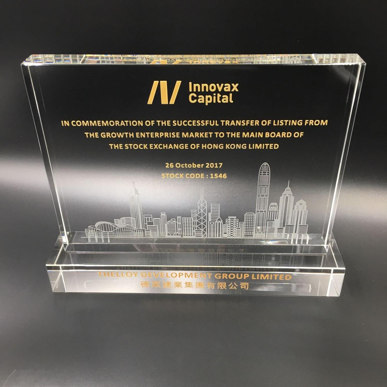 維港建築水晶獎座-水晶獎座-innovax-captial-limited - 香港優質奬品設計公司 - 案例分享