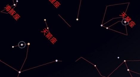 夏季星空巡禮 - 七夕篇