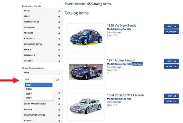 hobbydb search tips