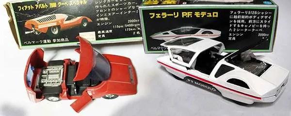 Nakajima Dreamcar