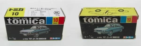 tomica anniversary box