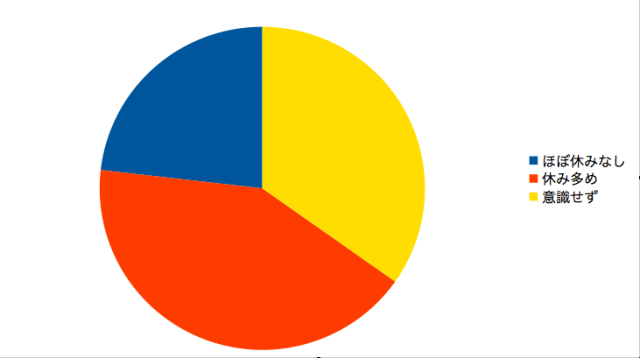 0914-%e3%83%95%e3%82%99%e3%83%ad%e3%82%af%e3%82%995