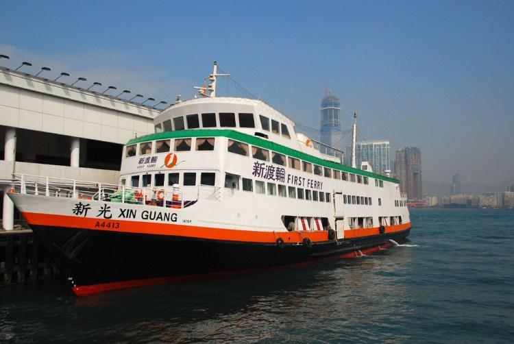 cheung chau ferry Schedule