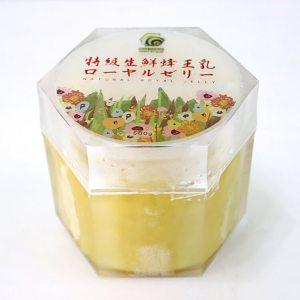 生鮮蜂王乳500g