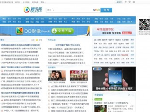 chinese-website-qq-homepage