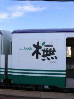 resort_shirakami (100)
