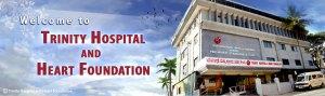 Trinity multi-speciality unit in Bangalore, India