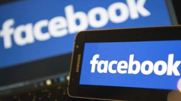 Facebook, Tendencias redes sociales